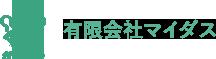 神奈川県横浜市鶴見区・神奈川区で内装工事・リフォーム工事 なら有限会社マイダス